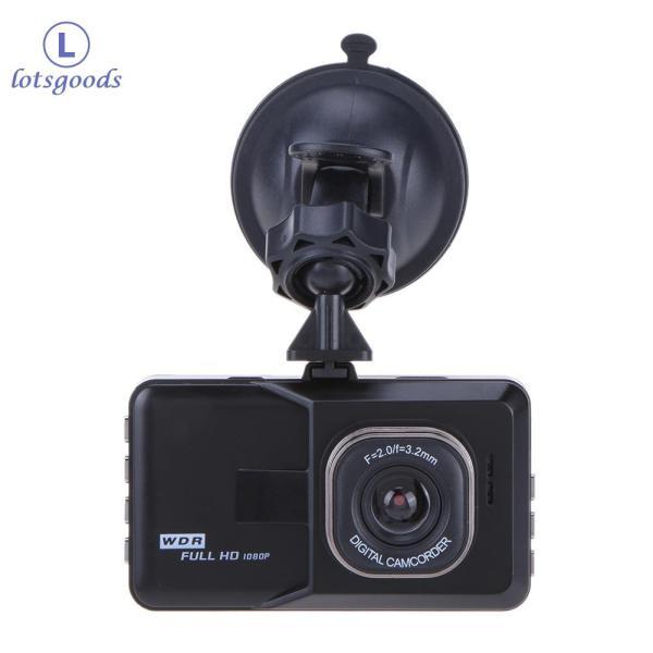 Máy ảnh 3.0 inch FH06 Trình đăng ký video Xe hộp đen DVR