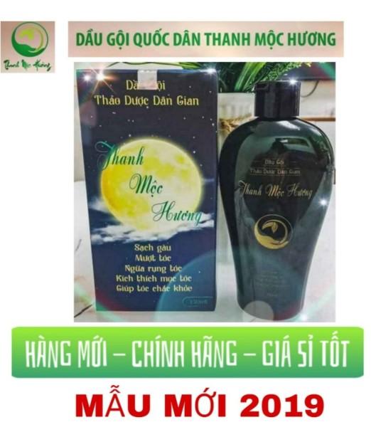 Dầu gội Thanh Mộc Hương (mẫu mới) trị nấm gàu và ngăn rụng tóc từ thảo mộc thiên nhiên cao cấp
