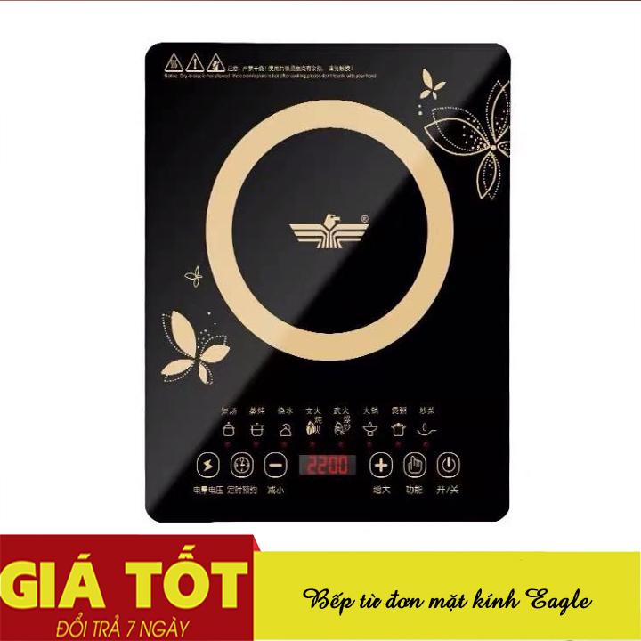 Bếp điện từ, bếp lẩu, bếp từ cảm ứng mặt kính EAGLE, tiết kiệm điện năng, an toàn khi sử dụng - Bếp từ đa năng - bếp từ đơn cảm ứng - bếp từ đơn mặt kính (Tặng kèm 1 nồi lẩu Inox, Chọn phân loại)