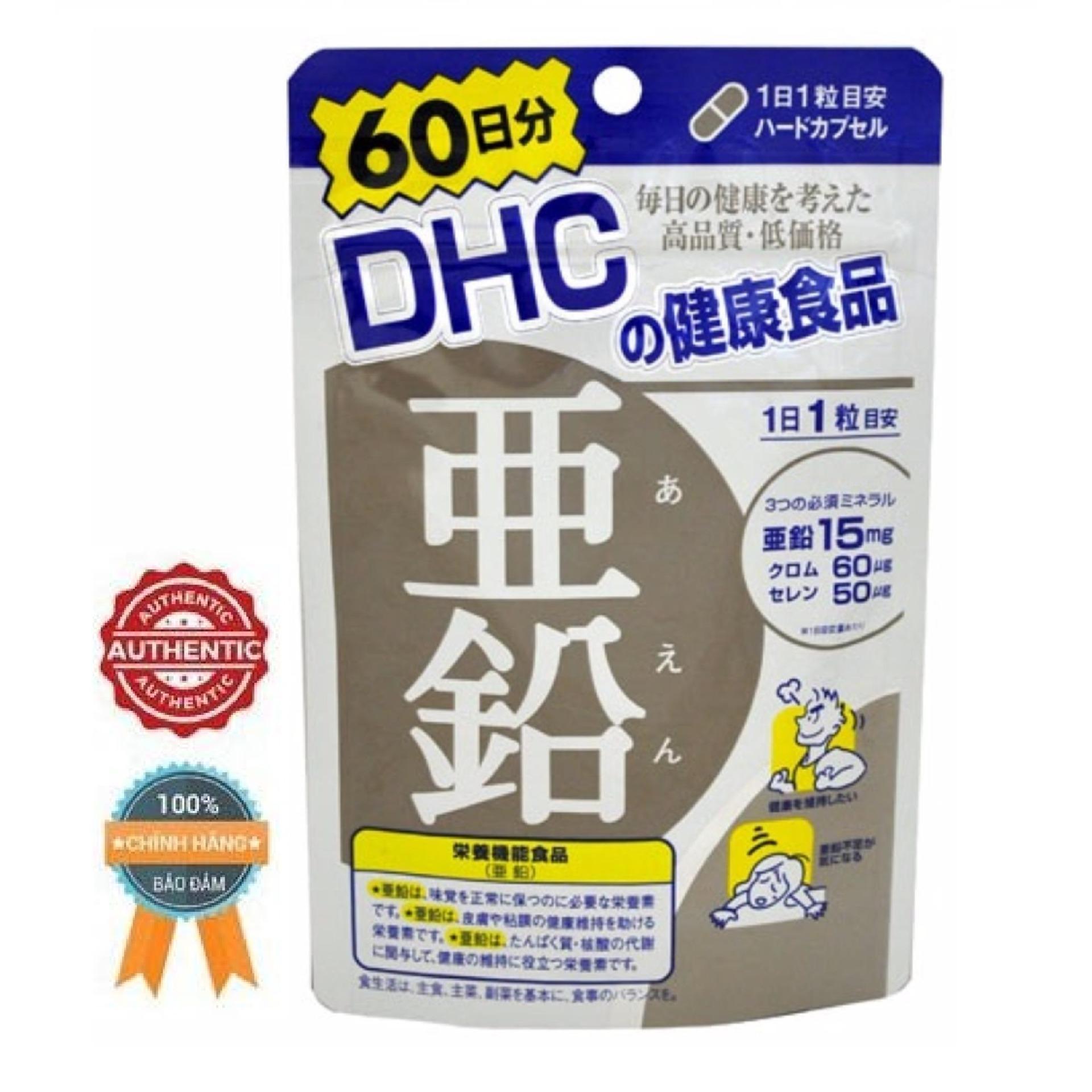 DHC Viên Uống Kẽm Zinc Zn 60 ngày (cải thiện mụn hiệu quả) Xuất xứ Nhật Bản