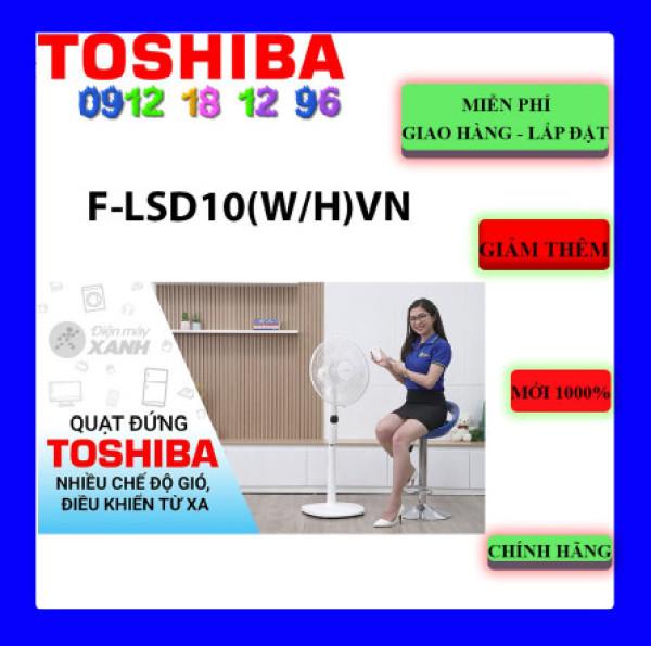 Quạt đứng Toshiba F-LSD10(W)VN - F-LSD10(H)VN