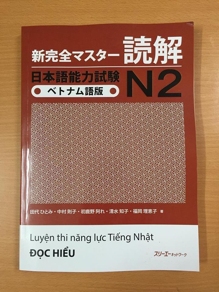 Ưu Đãi Khuyến Mại Khi Mua Shin Kanzen Masuta N2 Đọc Hiểu (Song Ngữ Nhật-Việt)