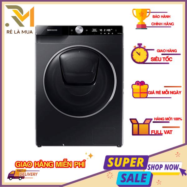 [Trả góp 0%]Máy giặt Samsung Inverter 10 Kg WW10TP54DSB/SV - Chế độ Wrinkle care chống nhăn Khóa trẻ em Thêm đồ trong khi giặt Vệ sinh lồng giặt chính hãng