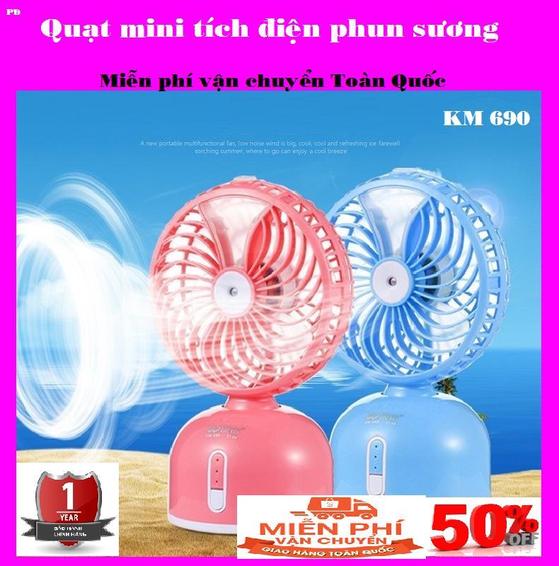 Quạt tích điện phun sương điều hòa mini, Quạt hơi nước điều hòa mini, máy lạnh di động mini, Quạt Điều hòa mini hơi nước để bàn KM690