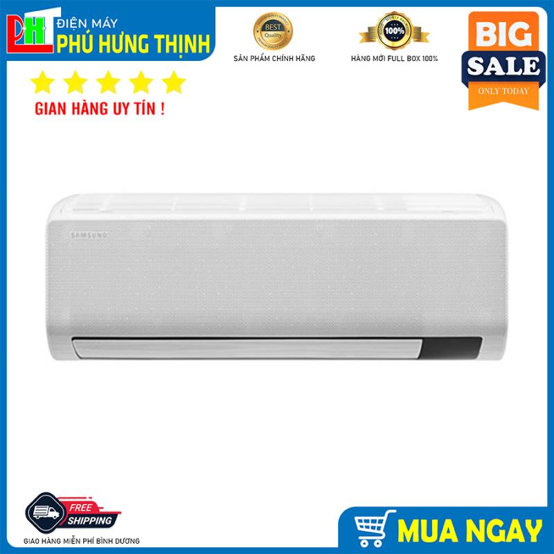 Máy lạnh Samsung Wind-Free Inverter 1.5 HP AR13TYGCDWKNSV chính hãng