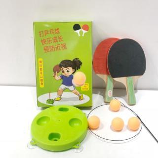 Bóng bàn Phản Xạ Cho Trẻ, đồ chơi luyện phản xạ cho bé , bộ tập bóng bàn thông minh thumbnail