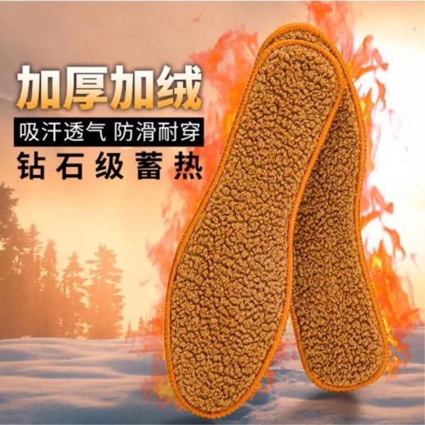 Lót giày nhung ấm unisex thấm mồ hôi giả len thoáng khí - MH78