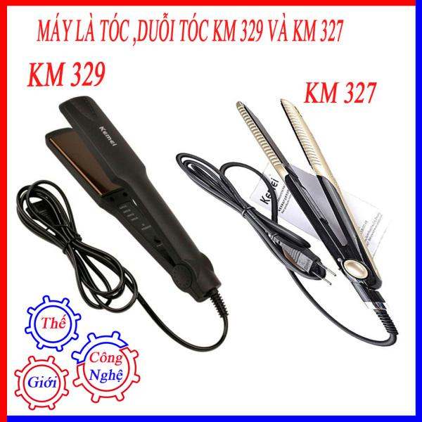 Tặng dao cạo chân mày Alin trị giá 20K) Máy Ép Tóc- Duỗi Tóc 4 mức nhiệt Keimei KM 327, KM 329  cao cấp, siêu tiện dụng, sản phẩm không thể thiếu của phái nữ