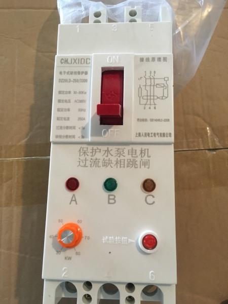 Attomat chống mất pha cho thiết bị 3 pha - 100A