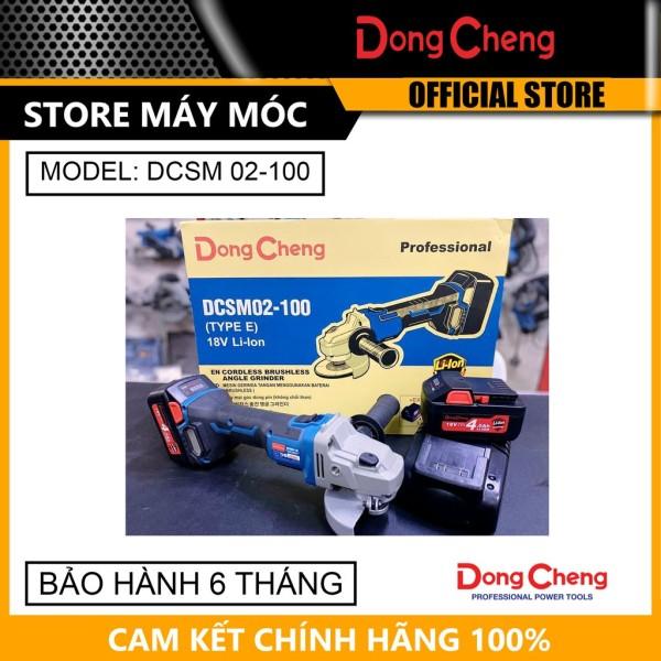 Máy mài góc dùng pin 18V/4AH DongCheng DCSM 02-100 (Động cơ không chổi than)- HÀNG CHÍNH HÃNG