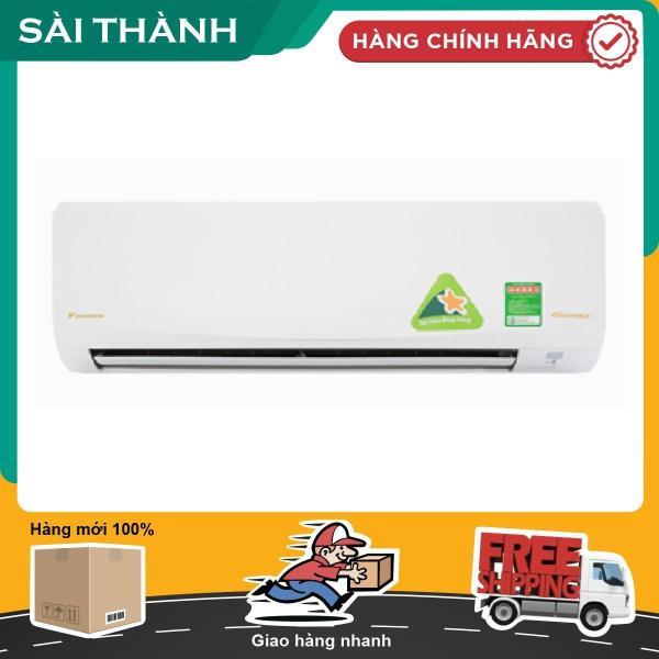 Bảng giá Máy lạnh Daikin Inverter 1 HP ATKQ25TAVMV - Bảo hành 1 năm