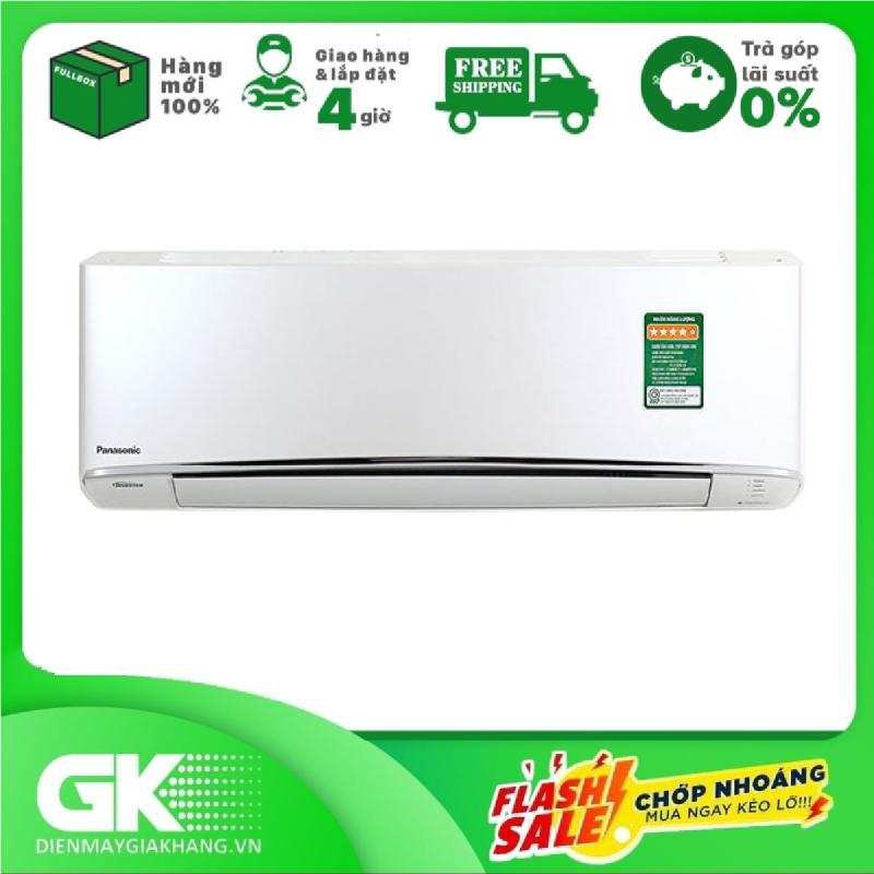 Bảng giá TRẢ GÓP 0% - Máy Lạnh Panasonic Inverter 2.0HP CU/CS-U18VKH-8