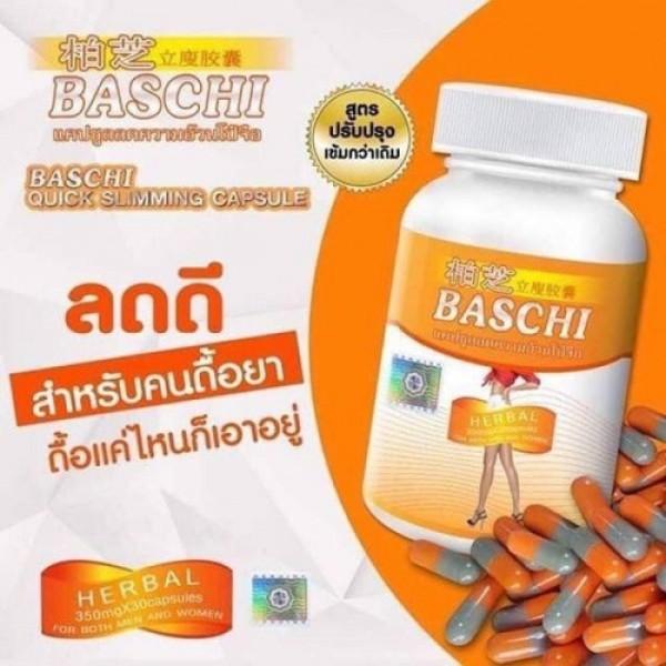 [Y] Viên uống giảm cân Baschi- HỘP 30 VIÊN Đốt mỡ thừa- Đẹp dáng giá rẻ