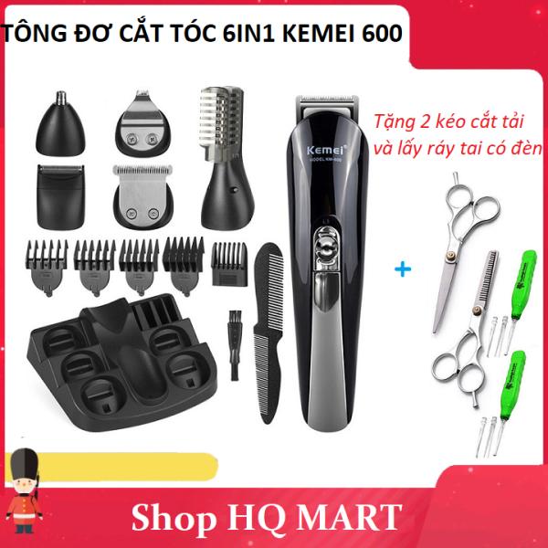 Tông đơ cắt tóc đa năng 6in1 Kemei KM-600 không dây, tăng đơ hớt tóc trẻ em, người lớn chuyên nghiệp, Tặng kèm 2 kéo cắt tỉa tóc và dụng cụ lấy ráy tai có đèn