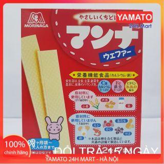 Bánh Ăn Dặm Xốp Sữa Morinaga Nhật Bản Cho Bé Ăn Dặm Từ 7 Tháng Tuổi, Bánh Ăn Dặm Dễ Tan, Bánh Ăn Dặm Bổ Sung Canxi và Các Vitamin Cho Bé, Bánh Ăn Dặm Nhật Bản Cho Bé thumbnail