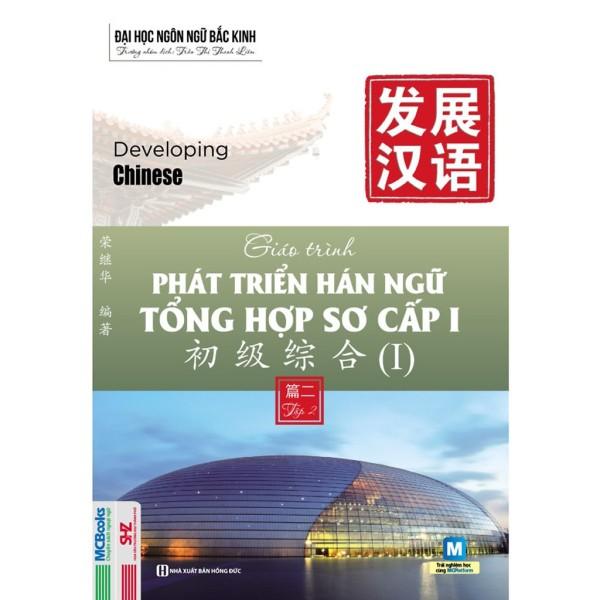 Sách - Giáo trình Phát triển Hán ngữ Tổng hợp Sơ cấp 1 – Tập 2 Tặng Video Học 6000 Từ Vựng Tiếng Trung