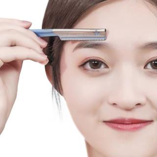 SANIYE 1pc Dao cạo lông mày chất lượng cao Dao cạo lưỡi cắt Công cụ trang điểm mắt B1181 thumbnail