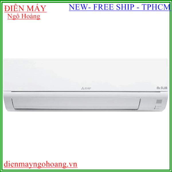 Máy lạnh Mitsubishi Electric 2.0 HP MS-JS50VF( Miễn phí giao hàng TPHCM-Ngoại tỉnh liên hệ 0909402479)