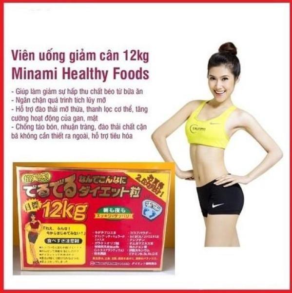 Viên Uống Hỗ Trợ Giảm Cân 12Kg MiNaMi Healthy Foods Nhật Bản Uy Tín - An Toàn, Viên Uống Deru Deru Diet 12kg Supplement [Hộp 75 gói x 6 viên] [Hàng mới về, Hạn sử dụng dài]