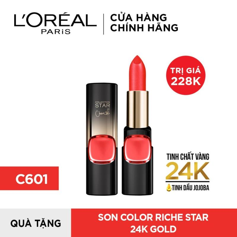 [QUÀ TẶNG KHÔNG BÁN] Son Môi LOreal Paris Color Riche 24k Gold C601 cao cấp