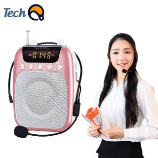 Máy trợ giảng SHIDU có dây cao cấp, máy trợ giảng cho giảng viên tích hợp màn hình kĩ thuật số radio, FM - Bảo hành 12 tháng thumbnail