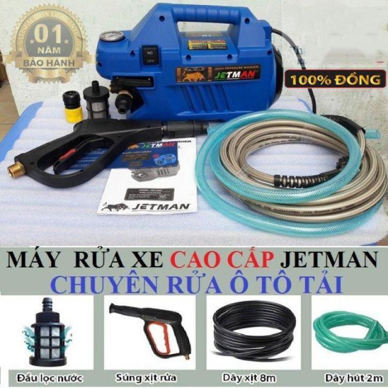 Máy Rửa Xe Mini 1800W Jetman JM1800