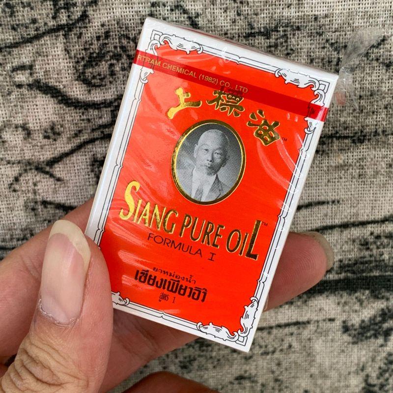 Dầu gió Thái Siang Pure Oil 3ml