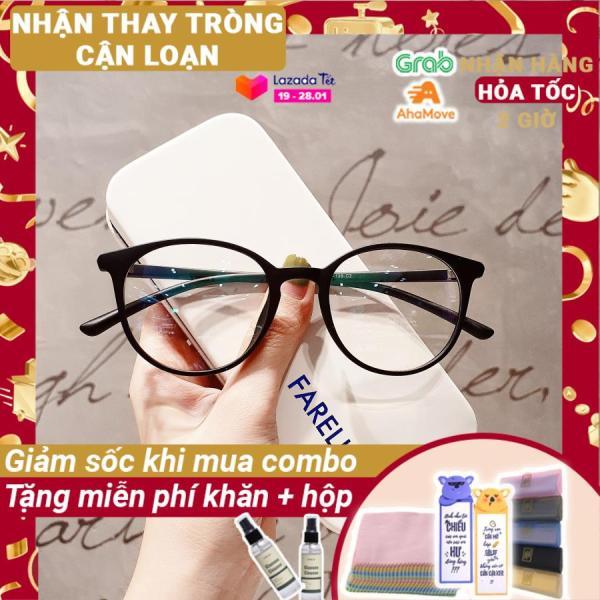 Giá bán [Lấy mã giảm thêm 30%]Kính Cận Thời Trang Gọng Dẻo 203-Kính Gọng Dẻo-Gọng Kính Cận-Kính Cận Unisex-Gọng Kính Cận Đẹp-Lily Eyewear