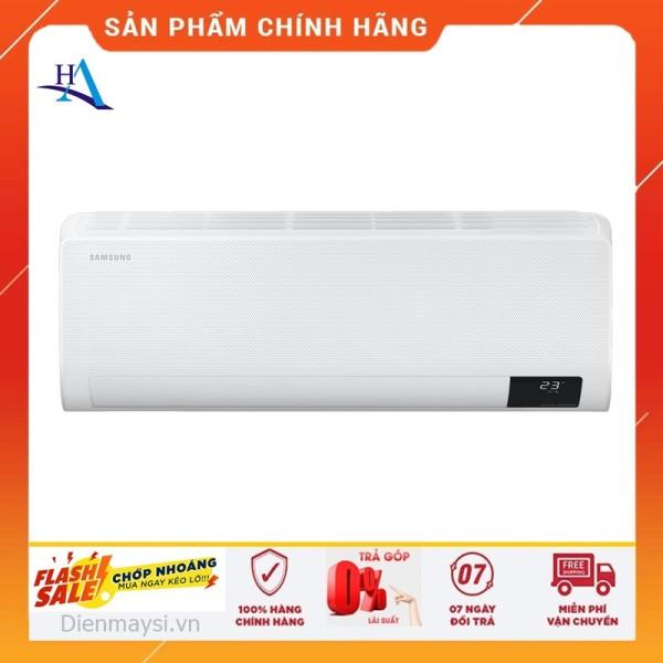 [HCM]Máy lạnh Samsung Wind-Free Inverter 1.5 HP AR13TYGCDWKN/SV (Miễn phí giao tại HCM-ngoài tỉnh liên hệ shop)