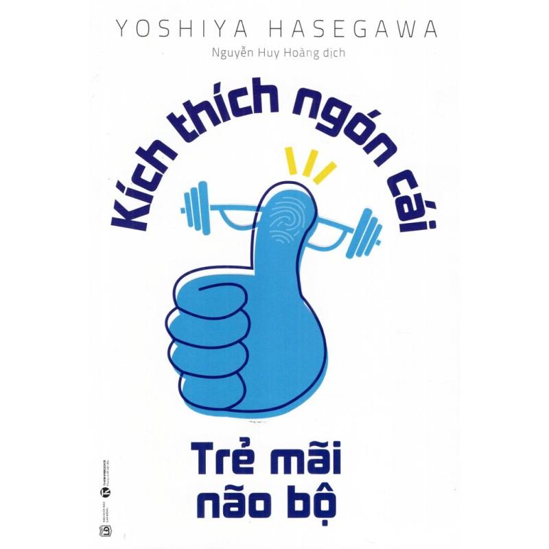 Sách - Kích thích ngón tay cái  - Trẻ mãi não bộ