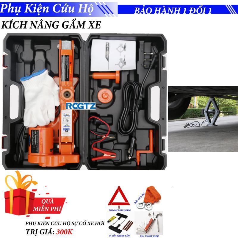 [ROGTZ] Bộ kích nâng gầm xe hơi - Con Đội Điện Kích ra Lốp Bằng Điện 12 Vol- Tặng Kèm bộ cứu hộ xe hơi