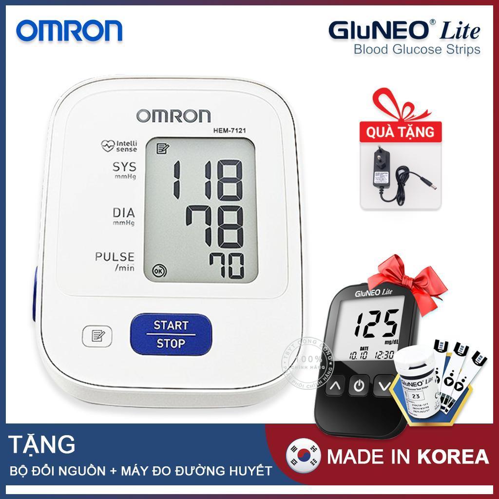 Máy đo huyết áp bắp tay Omron HEM-7121 + Tặng bộ đổi nguồn (OEM) + Tặng máy đo đường huyết Gluneo Lite Hàn Quốc nhập khẩu