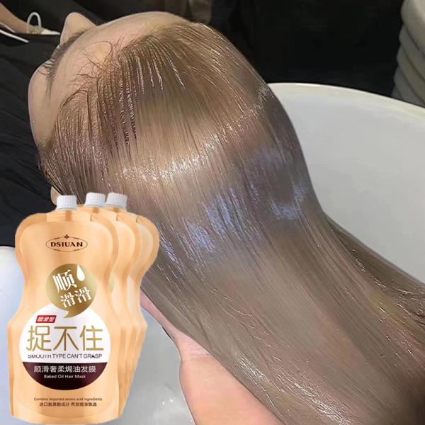 nhập khẩu Amino acid của Hàn Quốcphục hồi tóc khô và làm tóc dẻo dải, sáng bóngdẻo dai và dưỡng tóchương thơm thanh lịchchăm sóc tóc bằng kem ủ tóc500g kem ủ tóc glycerin, tóc deo dai nắm không được cao cấp