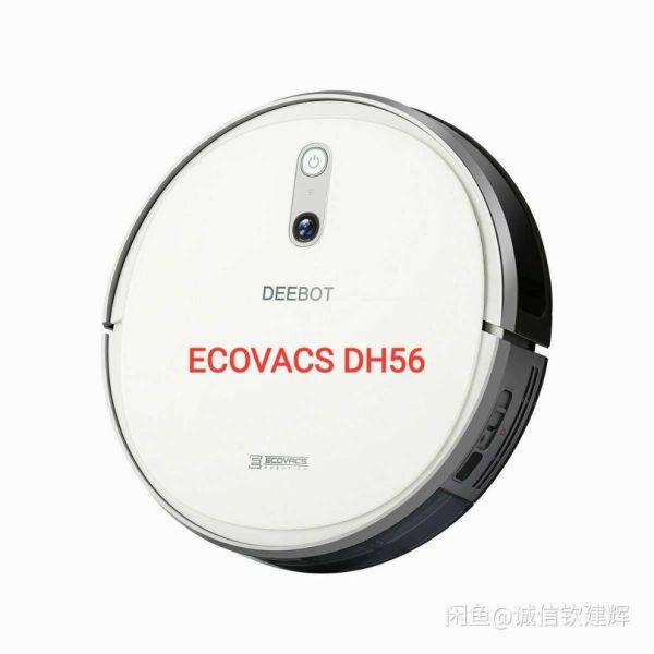 Máy Robot Hút Bụi Lau Nhà Thông Minh Ecovacs Deebot DH56