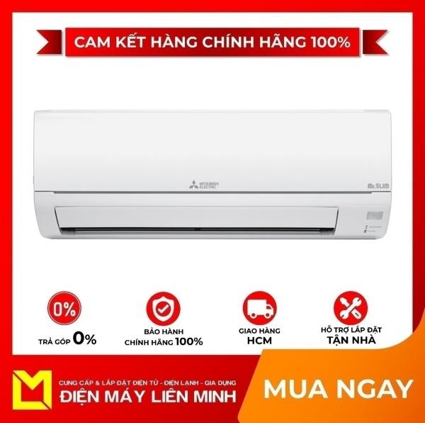 Máy lạnh Mitsubishi Electric 1 HP MS-HP25VF - Miễn phí vận chuyển HCM