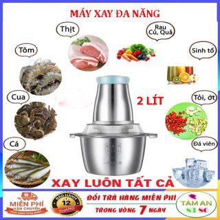 [Xả Kho] Máy xay sinh tố,máy xay thịt cối Inox 304 công suất lớn 250W có nhiều chế độ xay, máy xay tỏi ớt, xay củ quả các loại, xay ép hoa quả, xay đá, máy xay cầm tay mini thumbnail