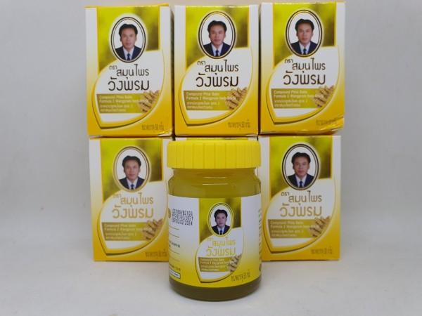 Dầu cù là compound phlai balm formula 2 wangprom herb brand chính hãng thái lan 50 gam nhập khẩu