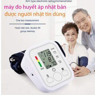 Máy Đo Huyết Áp Nhật Bản Loại Tốt - MÁY ĐO HUYẾT ÁP ARM STYLE - Máy đo huyết áp , nhịp tim tự động chuẩn xác 100% - Tự động bơm và xả thông minh - Dành Cho Người Cao Tuổi - Bảo hành 2 năm thumbnail