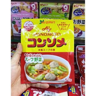 (Date T11 2021) Hạt Nêm Thịt Rau Củ Ajinomoto Nhật Bản 50g thumbnail