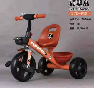 Xe đạp 3 bánh, xe đạp trẻ em có bàn đạp có giỏ để đồ đằng sau dành cho bé từ 2 đến 6 tuổi thumbnail