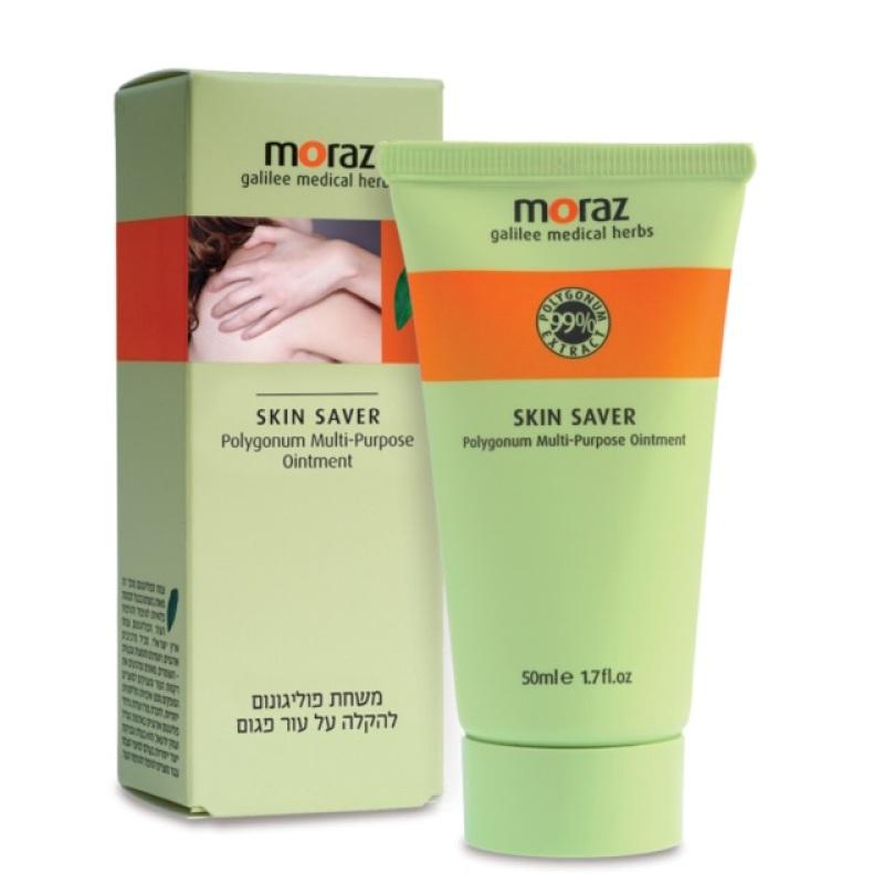 Kem giải cứu da moraz skin saver 50ml