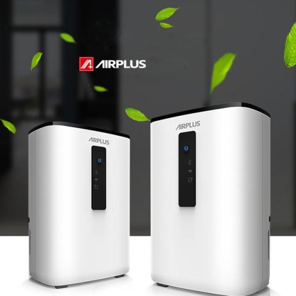 Máy hút ẩm, lọc không khí, khử tia UV công suất lớn Air Plus
