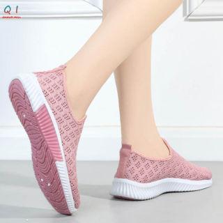 BR Giày Dệt Thông Thường, Giày Lưới Thoáng Khí Cho Mẹ Giày Đi Bộ Trung Niên Và Người Già thumbnail