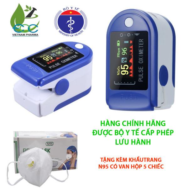 Máy đo nồng độ oxi máu, nhip tim SPO2 - Độ chính xác cao- Đèn LED - Hàng chính hãng, đầy đủ chức năng (Tặng kèm khẩu trang N95, kháng khuẩn, kháng bụi mịn có van thở) bán chạy