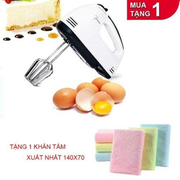 Máy đánh trứng - tạo bọt cà phê cầm tay 7 tốc độ cao cấp tặng 1 khăn tắm xuất nhật