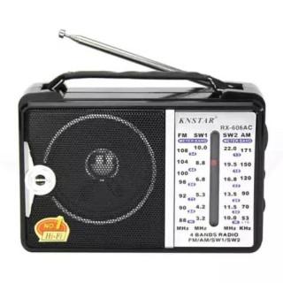 Đài sony Radio FM, AM ,SW 701 ( bảo hành 3 tháng) có kèm dây cắm điện trực tiếp 220V bắt được mọi tần số thumbnail