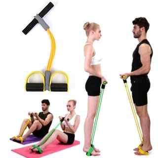 Dây kéo đàn hồi 4 ống cao su tập thể dục - tập gym tại nhà - thiết bị tập thể dục dây kéo - tập thể hình - tập toàn thân nâng cao sức khỏe - 4 ống cao su tự nhiên bàn đạp chân dây kéo đàn hồi có tay cầm 4
