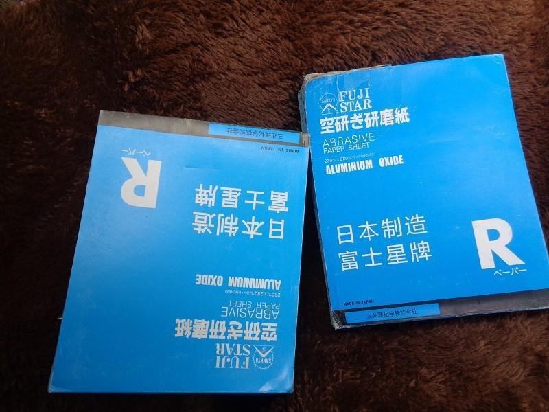 [ Chuyên sỉ ] 50 Tờ giấy nhám nhật Fuji Sankyo #120 #150 #180
