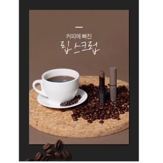 Tẩy da chết môi Apieu Coffee Lip Scrub cam kết sản phẩm tốt sản xuất theo công nghệ hiện đại thành phần lành tính và an toàn cho người sử dụng thumbnail