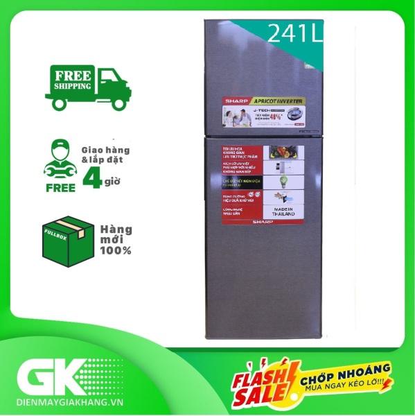 Tủ lạnh Sharp SJ-X251E-DS 241 lít Inverter